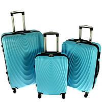 Чемодан RGL 663 набор 3 штуки голубой