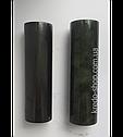 Минеральные цилиндры гармонизаторы шунгит + нефрит, фото 2