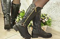 Зимние женские сапоги Супер удобные! Размеры 36- 40 Хит продаж! 39-2А