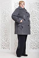 Женское пальто больших размеров ГАЛИЯ зимнее утепленное  РАЗМЕР 64