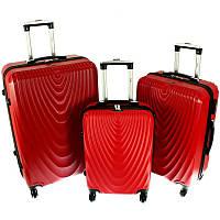Чемодан RGL 663 набор 3 штуки красный