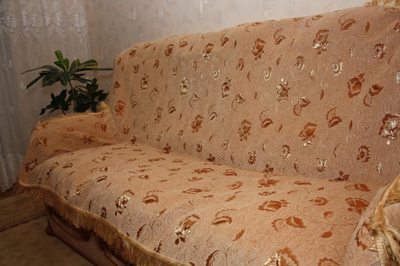 Дивандеки двусторонние ( комплект покрывал на диван и два кресла) Бутон песочный