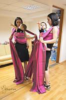 Слинг-шарф NEOBULLE Margot (4,6 м), фото 1