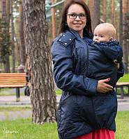 "Слингокуртка зимняя ""Mum`s Joy"" 3 в 1 (размер S, синий), фото 1"