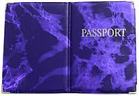 Глянцевая обложка на загранпаспорт «Мрамор» цвет фиолетовый