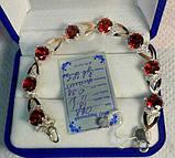 Серебряный браслет Зар-068 с накладками золота, фото 2