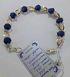 Серебряный браслет Зар-068 с накладками золота, фото 7