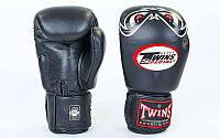 Перчатки боксерские кожаные TWINS BOXING FBGV-25-BK (черный)