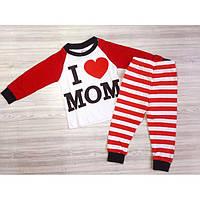 Пижама детская I love mom