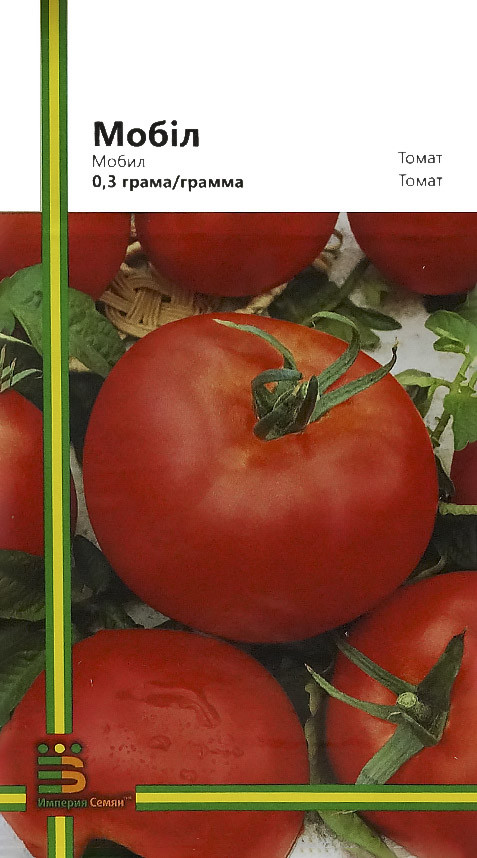 Семена томатов Мобил 0,3 г, Империя семян