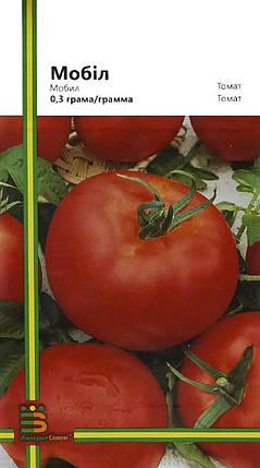 Семена томатов Мобил 0,3 г, Империя семян, фото 2