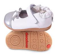 Детские туфли из натуральной кожи SHOOSHOOS Silver White Ballet Smiley SMY5 (размер 6)