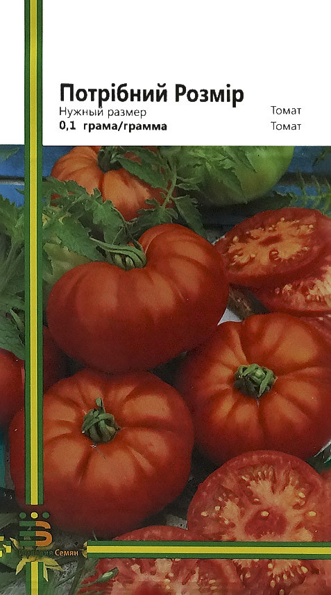 Семена томатов Нужный размер 0,1 г, Империя семян