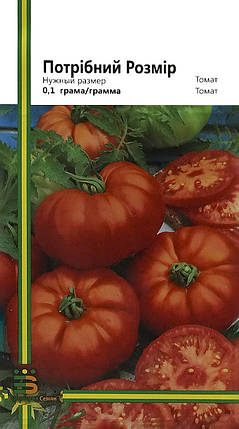 Семена томатов Нужный размер 0,1 г, Империя семян, фото 2