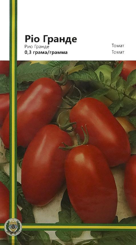 Семена томатов Рио Гранде F1 0,3 г, Империя семян