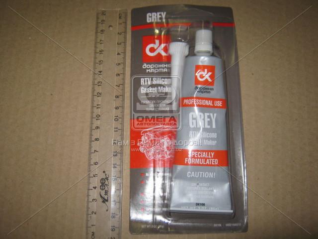 Герметик прокладка серый 999 GREY 85гр ДК 48021006212