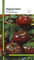 Черный Гигант томат 0,1 г, Империя семян