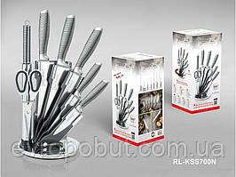 Набор ножей Royalty Line RL-KSS700-N 7pcs