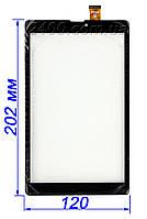 Сенсор, тачскрин для планшета Nomi Libra C08000 3G HK80DR2809 (202*120 мм) черный