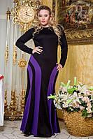 Вечернее платье макси с фиолетовыми вставками