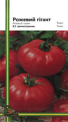 Семена томатов Розовый гигант 0,1 г, Империя семян, фото 2