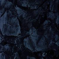 Плитка керамическая для пола Рондо 2  300х300 под камень