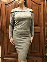 Молодежный женский костюм - юбка и кофта с голым плечом, разные цвета, S,M,L р-ры,340/310(цена за 1 шт+ 30 гр)