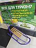Санки как Тако Grand детские со спинкой и ручкой сиреневый П-0009 Украина, фото 2