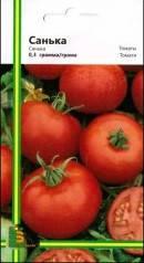 Семена томатов Санька 0,3 г, Империя семян, фото 2