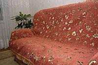 """Покрывала (дивандеки) гобеленовые на большой диван и два кресла """"Глория"""" терракот"""