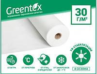 Агроволокно белое Greentex (Гринтекс), плотность 30 г/м2 (10,5х100)