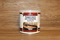 Твердое масло для кухонных столешниц, Hard top Oil, 0.75 litre, Borma Wachs