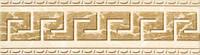 Фриз горизонтальный Рондо 71х250 мм Нота Керамика, фото 1