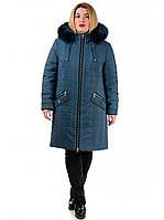 Женская зимнее пальто большие размеры 52-62рр