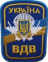 Шеврон ВДВ