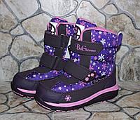 Зимние термо - ботинки для девочки B&G