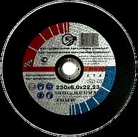 Круг шлифовальный 230*6.0*22.23 мм / Запорожабразив