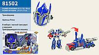 Трансформер 81502-1 Optimus с маской