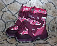 Термо ботинки для девочки B&G RAY185-49