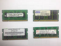 Оперативная память SODIMM DDR3 1GB 1066 MHZ ОЗУ для ноутбука