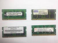Оперативная память SODIMM DDR2 1GB  ОЗУ для ноутбука