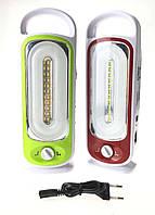 Переносной фонарь Yajia YJ-6881U с USB для для зарядки телефона
