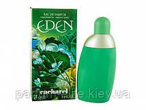 Жіноча парфумована вода Cacharel Eden 50ml