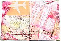 Обложка на паспорт «Вокруг света» цвет оранжевый