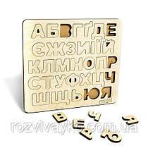 Деревянная рамка - вкладыш Алфавит (абетка) украинский ТМ Емби