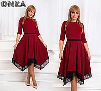 Нарядное платье с отделочным поясом и кружево по асимметричной длине