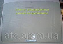 Стекло МТЗ УК заднее 1205х841 80-6700011