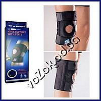 Наколенник (бандаж) стабилизатор для коленной чашечки со спиральными ребра жесткости YC 733