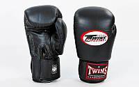 Перчатки боксерские кожаные на липучке TWINS BGVL-3-BK-12