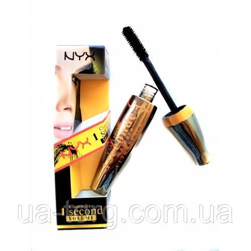 Тушь  для ресниц NYX Clump-free 1 Seconde Volume Mascara